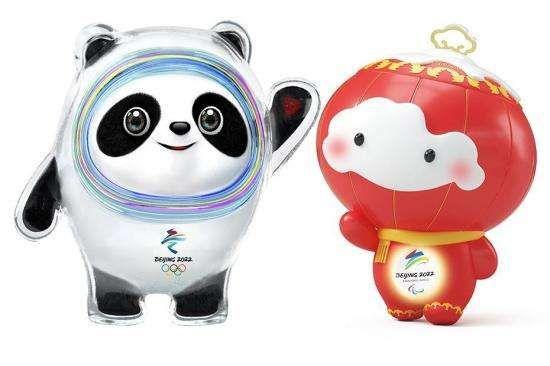 2020北京冬奥会志愿者申请英语作文官网报名入口图2: