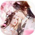 云间录游戏官方正版 v1.0
