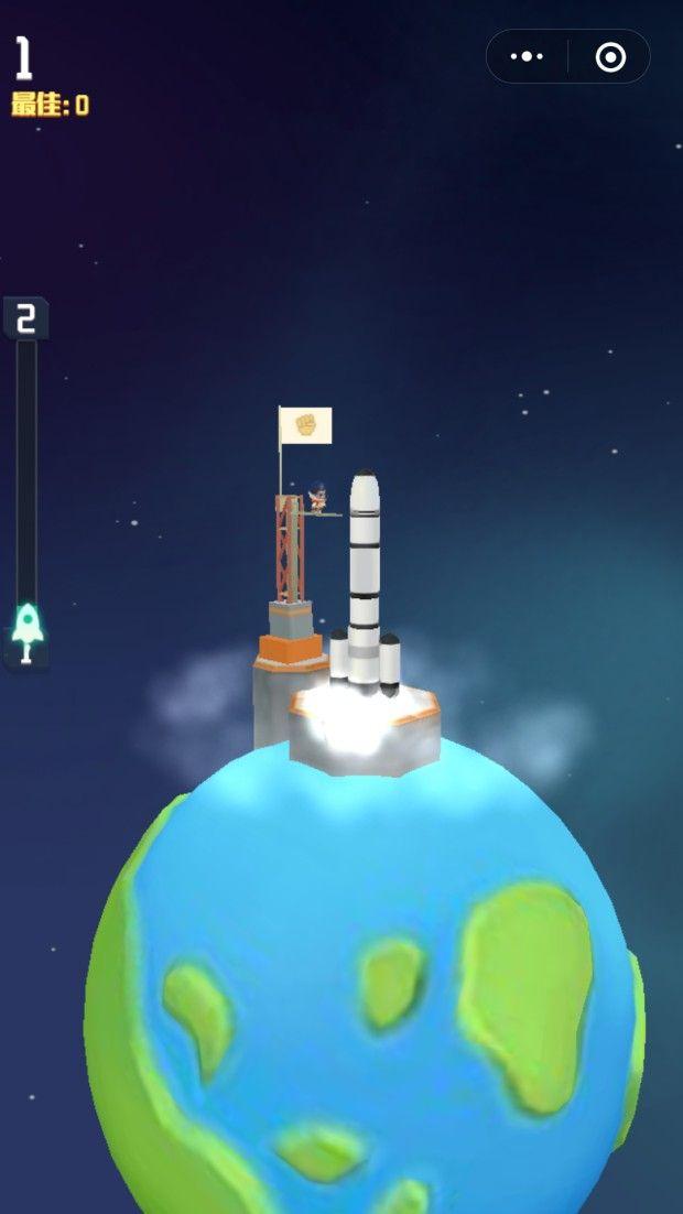 流浪火箭小游戏破解版图片2