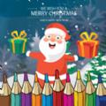 圣诞老人涂色书中文版