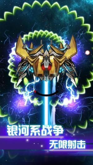 银河系战争无限远征游戏内购破解版下载图片4