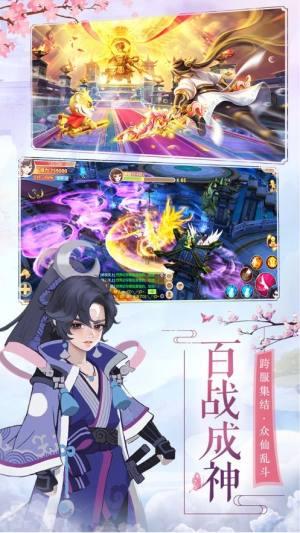 仙幻梦境官方版图2