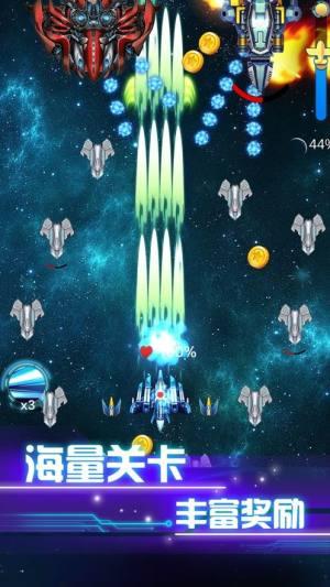 银河系战争无限远征游戏内购破解版下载图片3