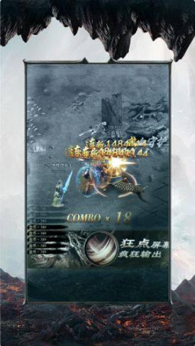 屠龙傲世经典传奇手游官方网站下载图片2