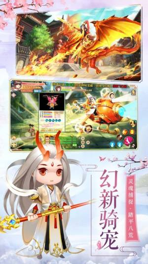 仙幻梦境官方版图4