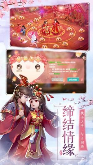 仙幻梦境官方版图1