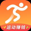 超级健身APP走路赚钱手机版下载 v1.1.1