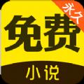 陌上小说APP官方版下载 v5.0.26.1