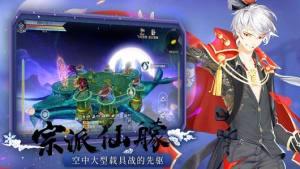 紫霄长生录游戏官方网站下载正版图片1