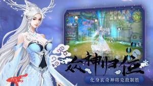 紫霄长生录游戏官方网站下载正版图片3
