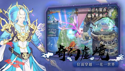 紫霄长生录游戏官方网站下载正版图片4
