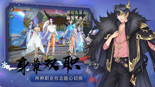 紫霄长生录游戏官方网站下载正版图片2