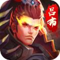 枭雄三国志手游官方下载 v1.0.0