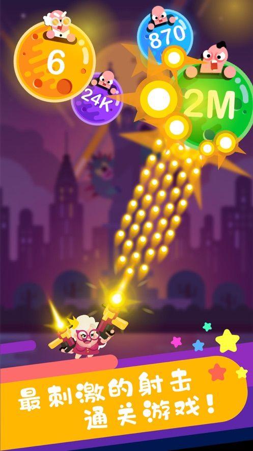 暴擊球球游戲無限金幣鉆石下載(Minion Blast)圖5: