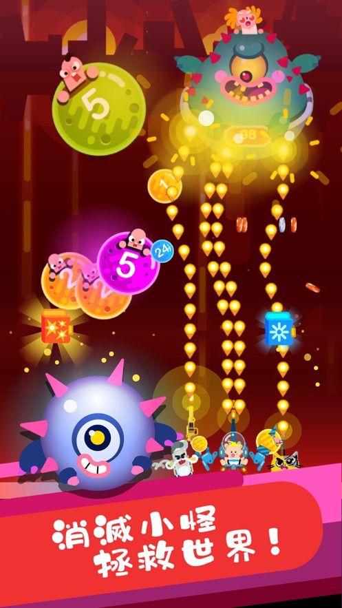 暴擊球球游戲無限金幣鉆石下載(Minion Blast)圖片1