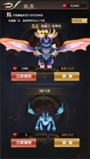 萌龙大作战红包版图5