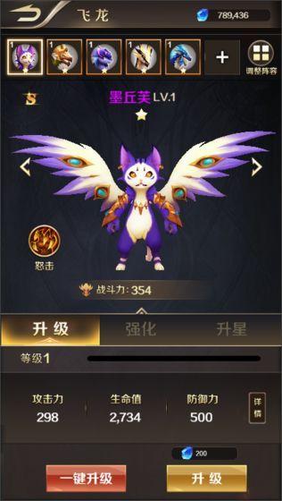 萌龙大作战赚钱无限钻石红包版下载图1: