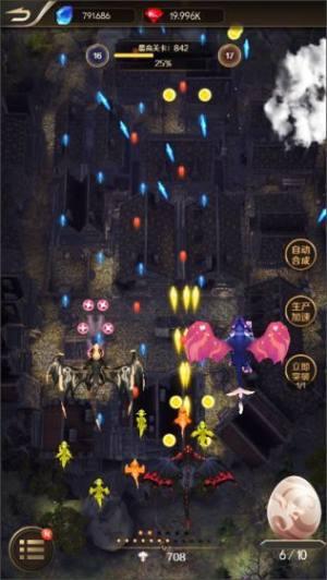 萌龙大作战红包版图4