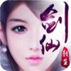 一剑升仙手游官方网站安卓版下载 v4.4.0
