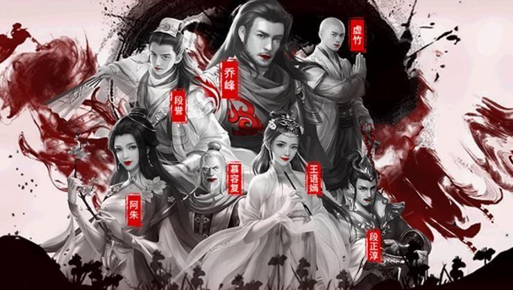 天龙八部热血版手游官网下载图2: