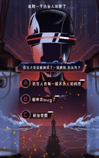 网易行动代号拯救开发者手游官方正版图1: