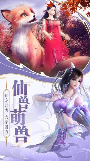 九龙玉箫手游官方正式版图片2