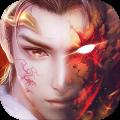 逆天荣耀游戏官方网站下载正版 v1.0.1