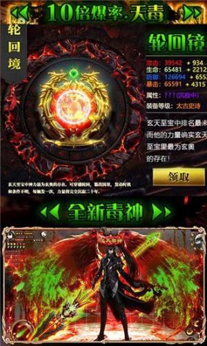 逆天荣耀官网版图5