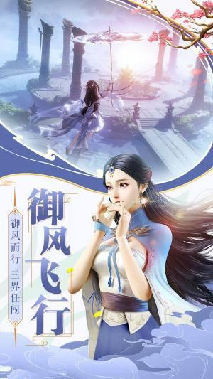 九龙玉箫手游官方正式版图片1