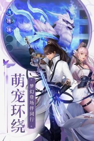 伺神令手游官方网站安卓版图片1