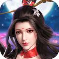 一梦情缘官网版手机游戏下载 v1.3.2