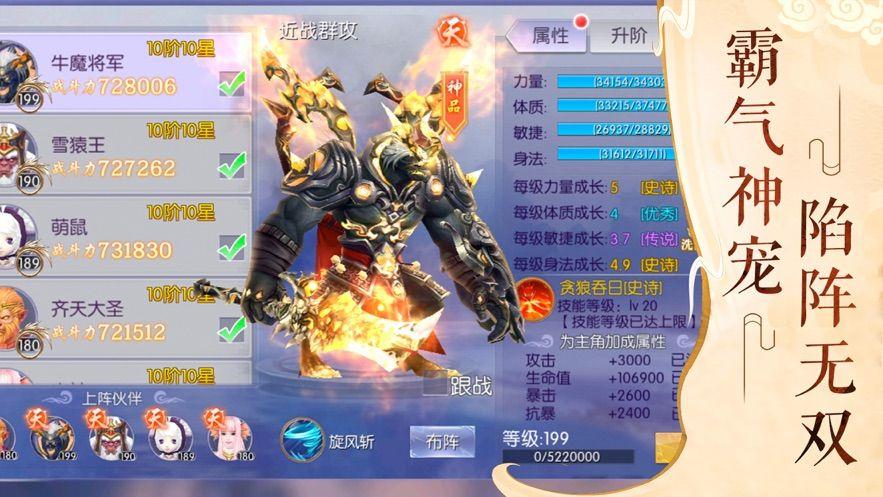 一梦情缘官网版手机游戏下载图4: