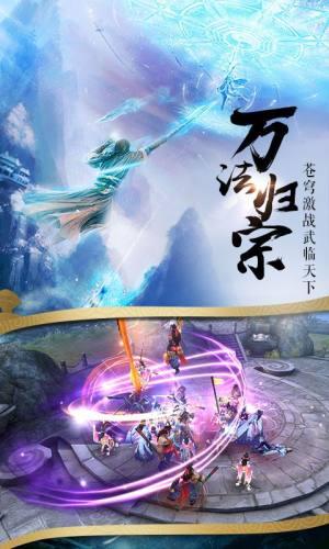 修仙狂人游戏官方网站下载正式版图片4
