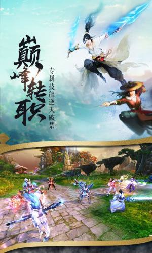 修仙狂人游戏官方网站下载正式版图片2