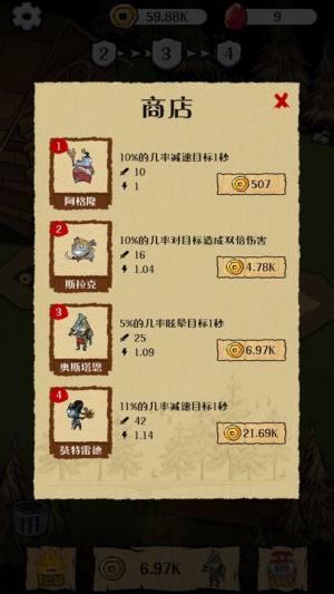 点点王者游戏官方正式版下载图片4