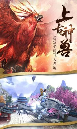 修仙狂人游戏官方网站下载正式版图片3