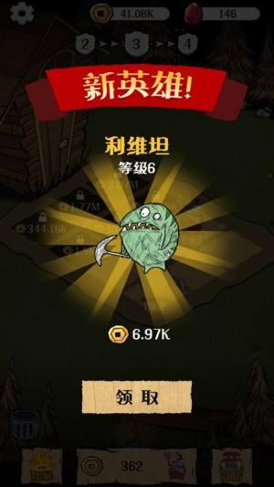 点点王者游戏官方正式版下载图片1