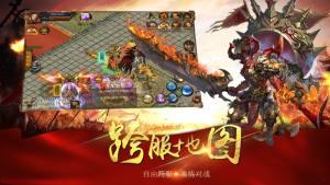 赤焰屠龙争霸游戏官方正式版图片3
