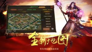 赤焰屠龙争霸游戏官方正式版图片4