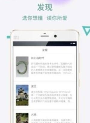全民养鹅赚钱app官方版下载图片3
