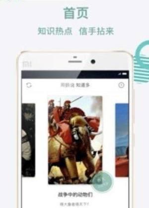 全民养鹅赚钱app官方版下载图片2
