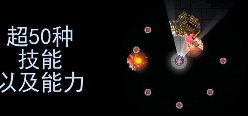 黑域生机手机游戏官方网站下载最新正版图片3