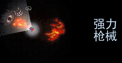 黑域生机手机游戏官方网站下载最新正版图片2