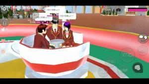 樱花学校模拟2破解版图3