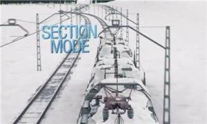 西伯利亚大铁路模拟器手游官方网站下载正式版图片3
