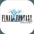 最终幻想4月之归还ios中文汉化修改版下载