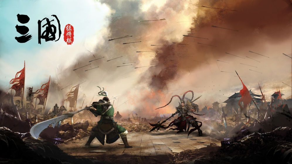三国猛将自走棋游戏官方网站下载正式版图4: