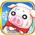 上市小猪修改版