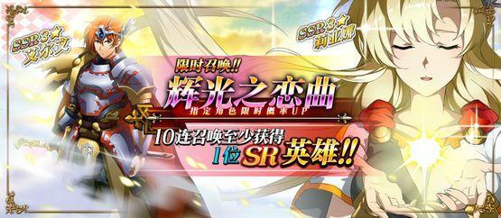 梦幻模拟战2月14日更新公告 情人节活动甜蜜开启[视频][多图]图片1