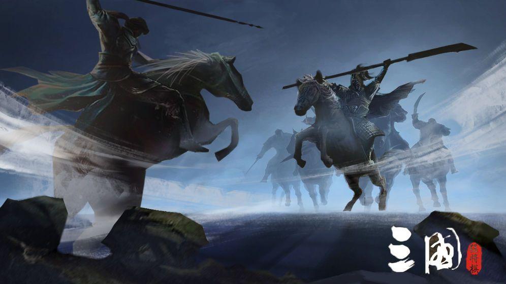 三国猛将自走棋游戏官方网站下载正式版图3: